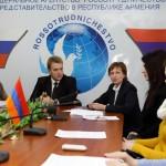 -отдела русского языка представительства Россотрудничества Наталья Еременко