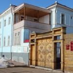 dom-muzej_ii_shishkina