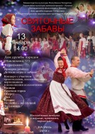 афиша2018 - копия