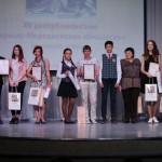 Кирилло-Мефодиевские чтения (17.05.18)