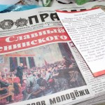 """Творческий вечер """"Мы из комсомола"""" (29.10.18)"""