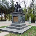 Pamyatnik_Derzhavinu_Kazan-150x150