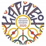 LOGO-KARAVON-krug-2020-150x150