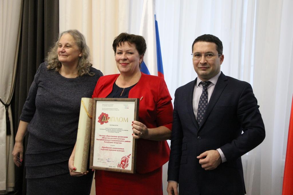 Расширенное заседание Правления РНКО РТ