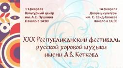 афиша - копия (2)